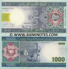 mauritania currency