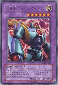 elemental hero fusion