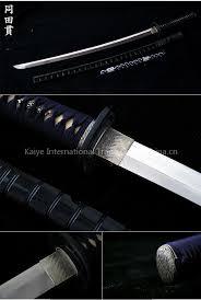 samurai sword art