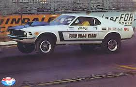 drag car picture