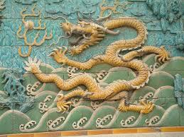 nine dragons wall