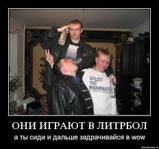 http://t0.gstatic.com/images?q=tbn:qhYQ0C66Um7HEM::&t=1&usg=__RTtLm_hC1apekGoGkfOymGqp9OE=