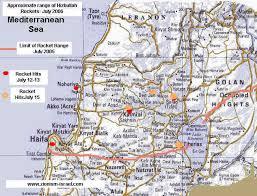 northern israel map