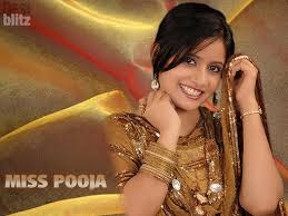 miss puja wallpaper
