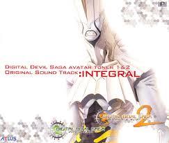 digital devil saga soundtrack