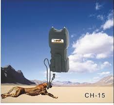 cheetah stun guns