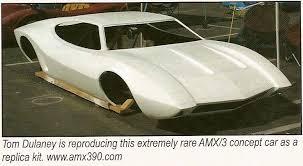 amx 3