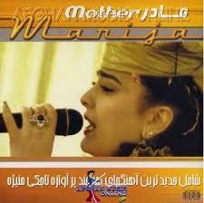 afghanmusic