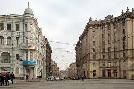 Kharkiv Moscow Street