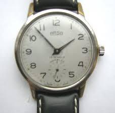 arsa watch