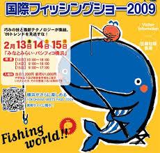 japan advertise