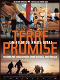 promised land movie