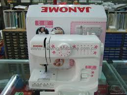 domestic machine