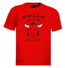 bulls t shirts