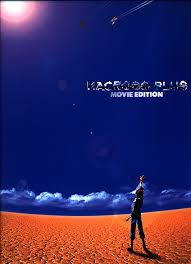 macross plus dvd