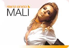 israeli dress