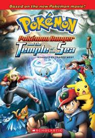 pokemon ranger temple of the sea
