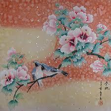 art of chinese