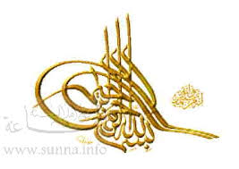اقترح مسابقة هنا Islamic_art_1