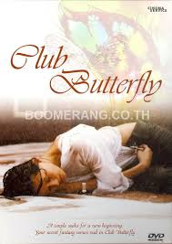 Phim Club Butterfly