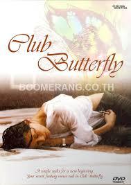 Phim Club Butterfly