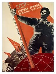 russian avant garde posters