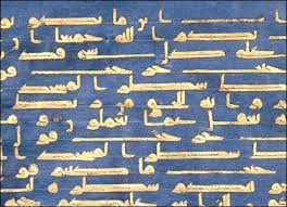 blue koran