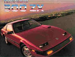 1985 300zx