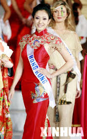 miss international 2007