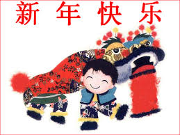 china new year card