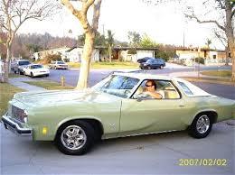 oldsmobile 1975