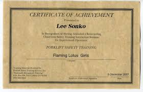 forklift operator license