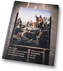 gospel art