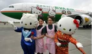hello kitty airline