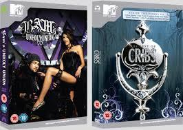 mtv cribs dvd