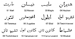 love in arabic script