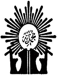 logo sma muhammadiyah