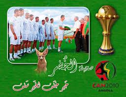 إليكم صور الحيوان الدي تشتهر به الجزائر وهو رمز لها 1262934094