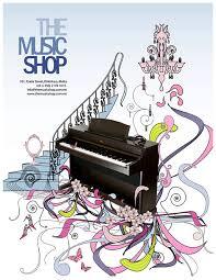 music shop logos