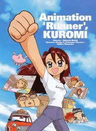 animation runner