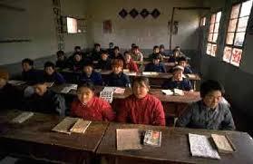 china schools