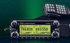 icom 2820