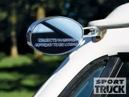 custom side mirror