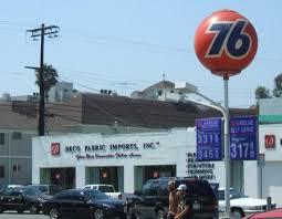 76 ball
