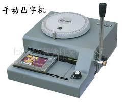 braille equipment