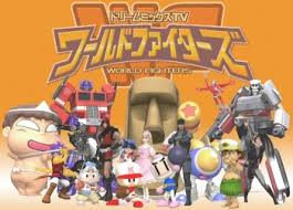 dream mix tv world fighters