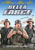 delta farce dvd