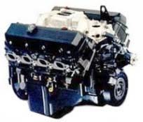 engine cool