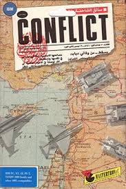conflict middle east