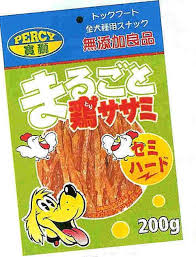 chicken dog food